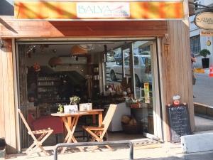 BALYA, vegan cafe